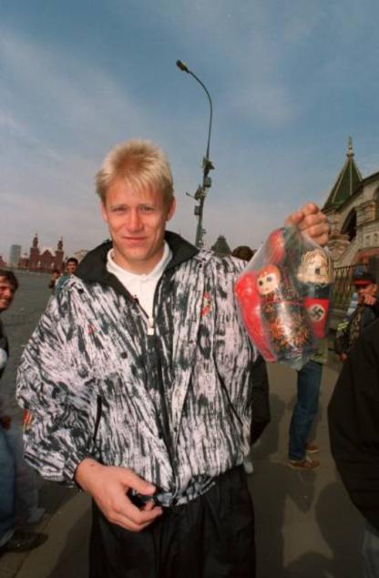MANCHESTER UNITED 1992/1993 LEISURE JACKET [L]