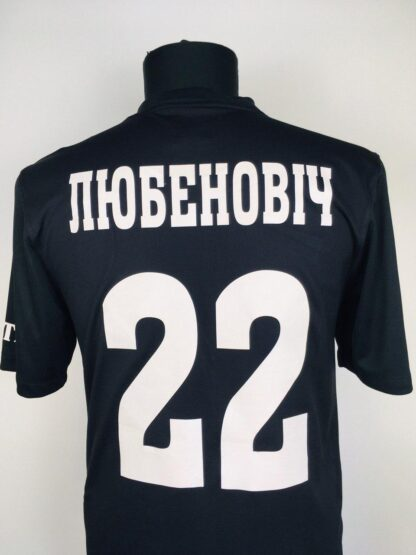 ZORYA 2012/2013 HOME SHIRT #22 LJUBENOVIC
