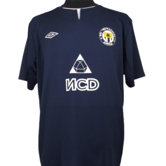 METALURG DONETSK 2012/2014 AWAY SHIRT