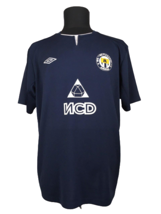 METALURH DONETSK 2012/2014 AWAY SHIRT