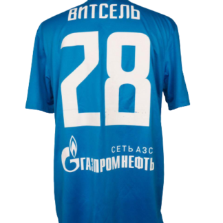 ZENIT ST. PETERSBURG 2012/2013 HOME SHIRT #28 VITSEL [SIGNED]