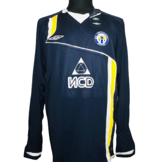 METALURH DONETSK 2010/2011 AWAY SHIRT [L/S]