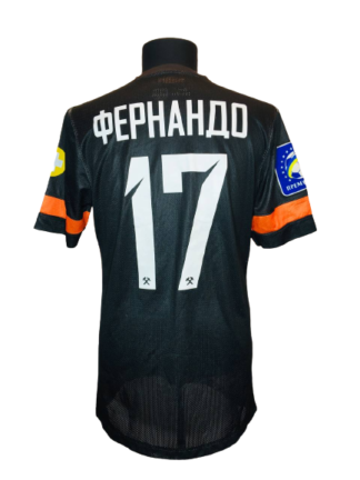 SHAKHTAR 2013/2014 HOME SHIRT #17 FERNANDO [MATCH WORN]