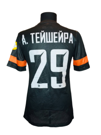 SHAKHTAR 2014/2015 HOME SHIRT #29 TEIXEIRA [MATCH WORN]