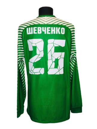 SHAKHTAR 2016/2018 GK SHIRT #26 SHEVCHENKO [MATCH ISSUE]