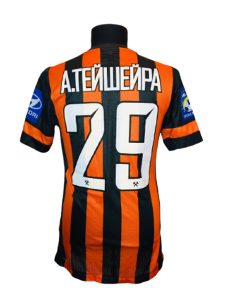 SHAKHTAR 2013/2015 HOME SHIRT #29 TEIXEIRA [MATCH WORN]