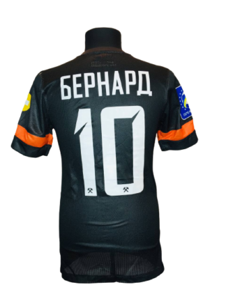 SHAKHTAR 2013/2014 HOME SHIRT #10 BERNARD [MATCH WORN]