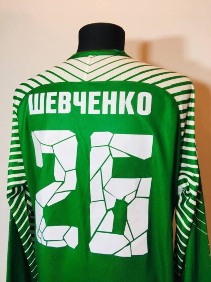 SHAKHTAR 2016/2018 GK SHIRT #26 SHEVCHENKO [MATCH ISSUE]
