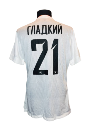 SHAKHTAR 2014/2015 HOME SHIRT #21 HLADKIY [MATCH WORN]